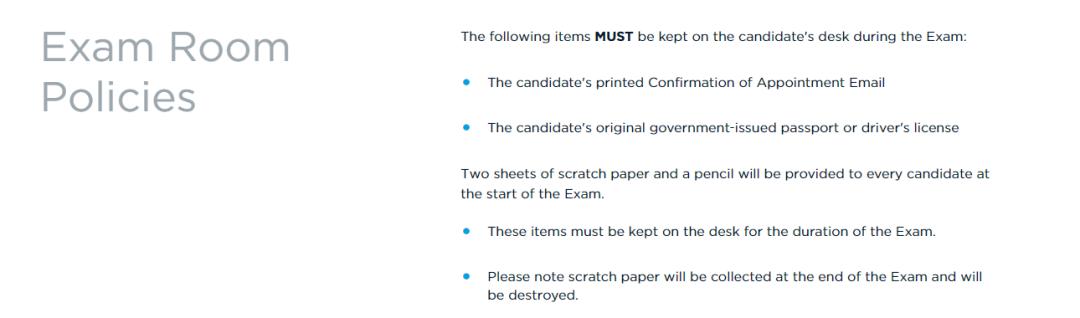 FRM考试规则