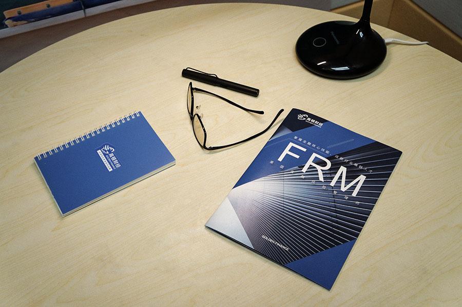 金融专业考cfa和frm双证有